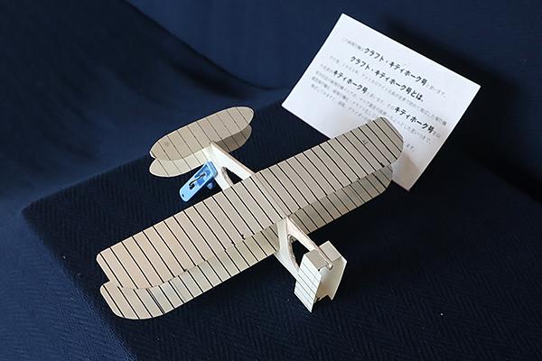 紙飛行機(グライダー)
