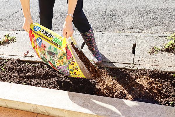 まずは土を作り