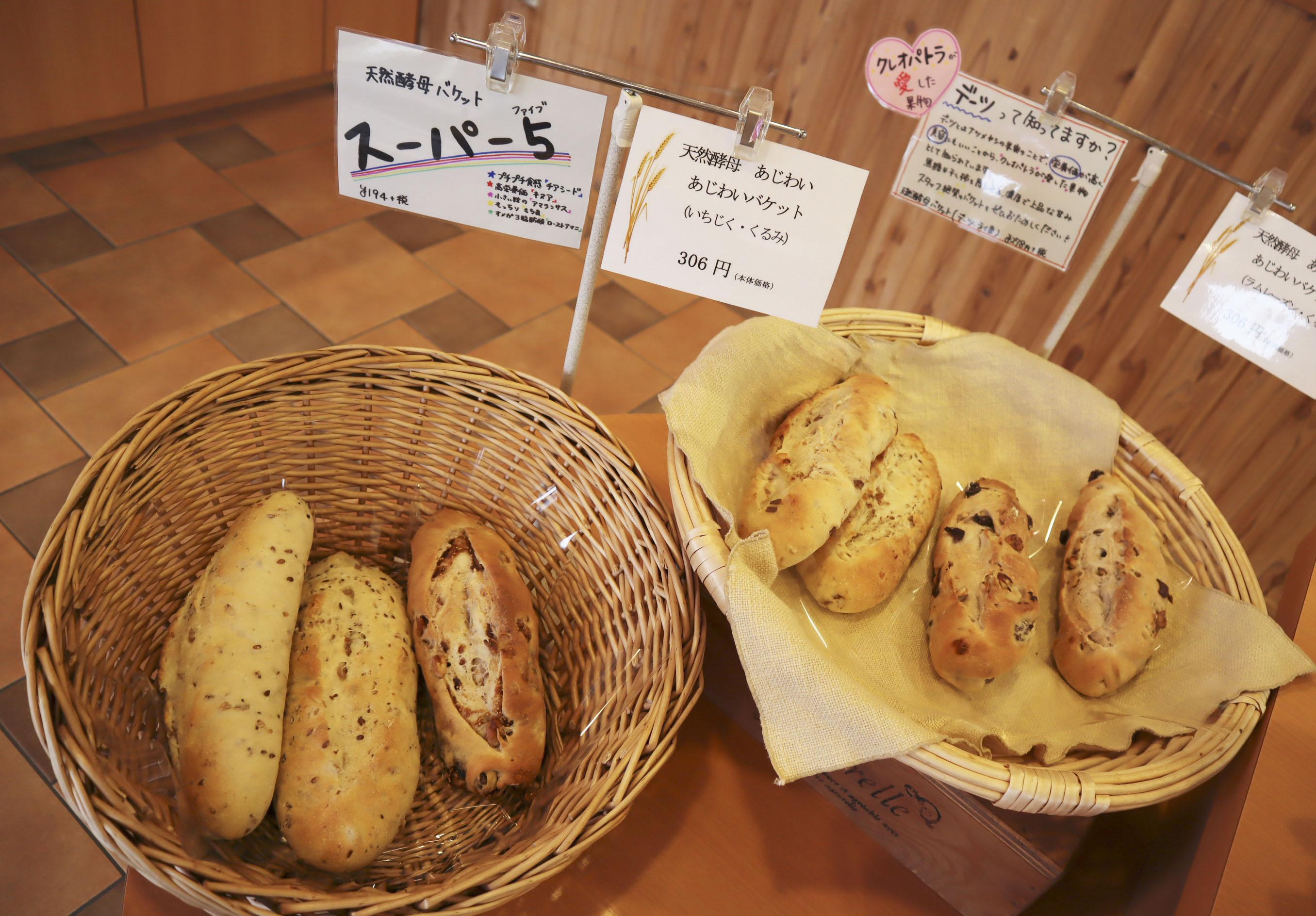 コロニーベーカリーのパン
