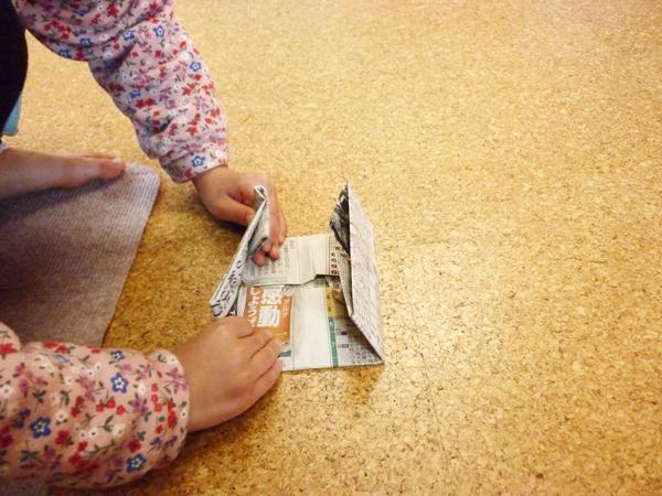 新聞紙乗りゲーム3
