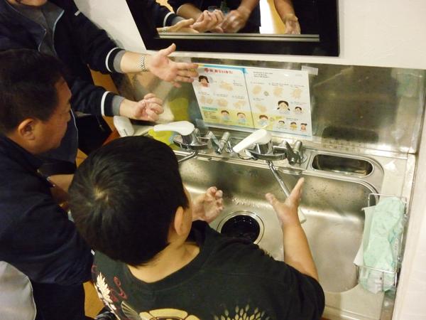 手洗い学習6